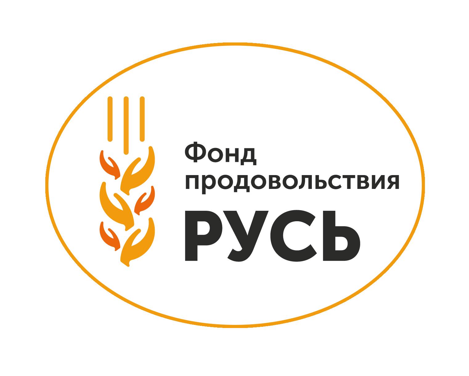 Fond_Rus_logo  в круге