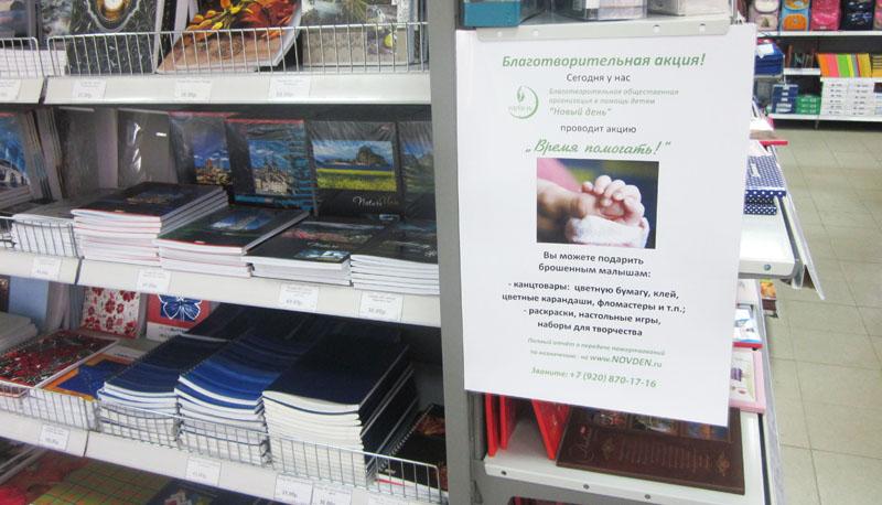 В Туле открылся новый благотворительный сезон - Фото 4
