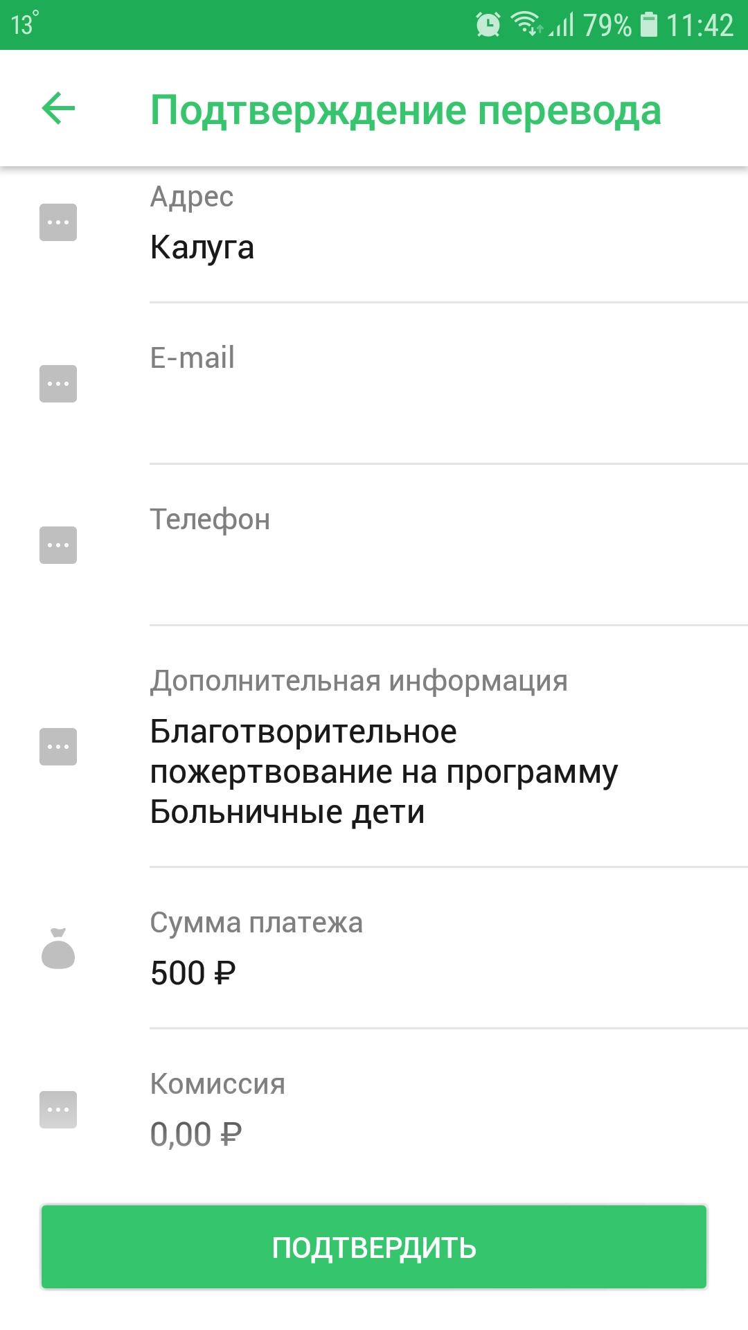 Screenshot_20181018-114255
